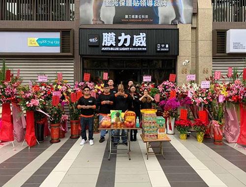 歡慶膜力威-中華館開幕