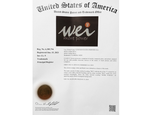 2021年於美國正式登記註冊