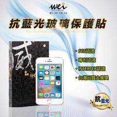 膜力威 專利抗藍光 Iphone 4/4S