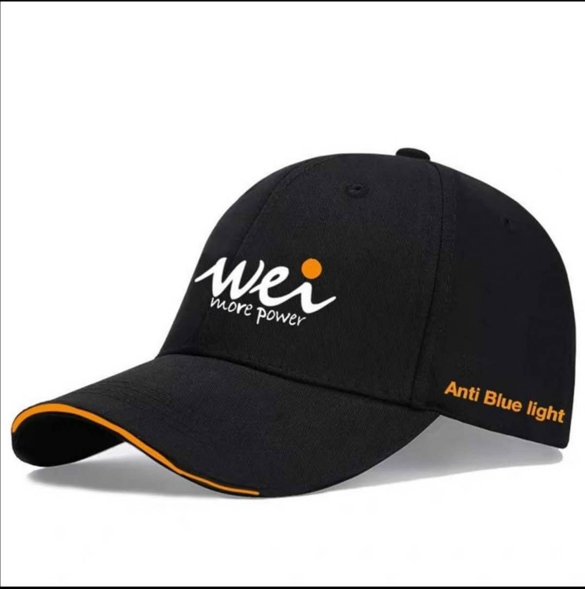 膜力威專利 棒球帽