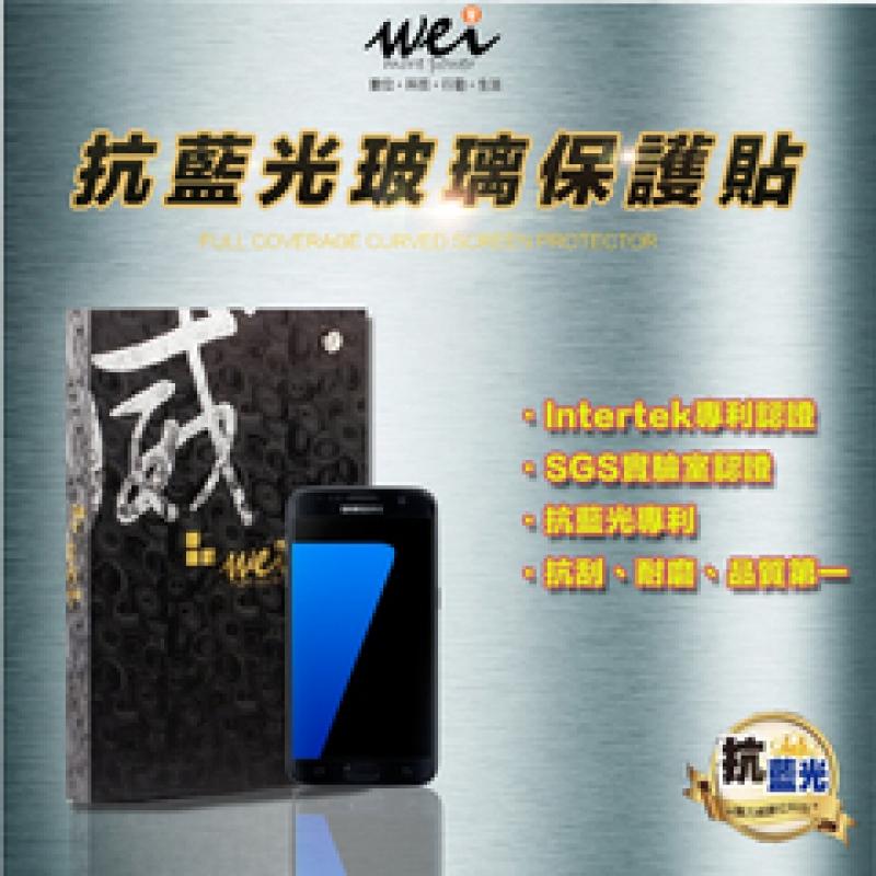 膜力威 專利抗藍光 S7