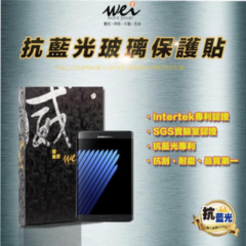 膜力威 專利抗藍光 NOTE7